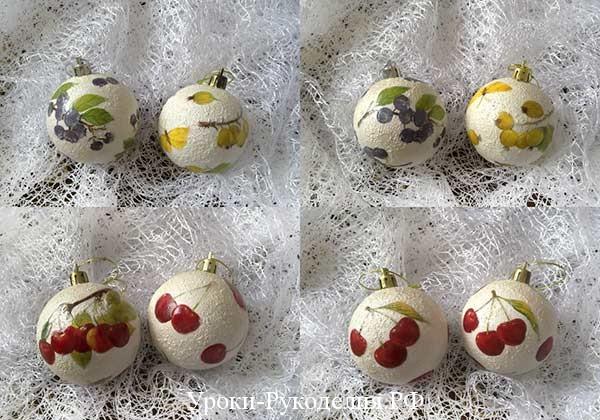 объемные ягоды на шариках