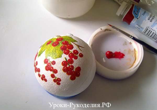 смородина на шарике