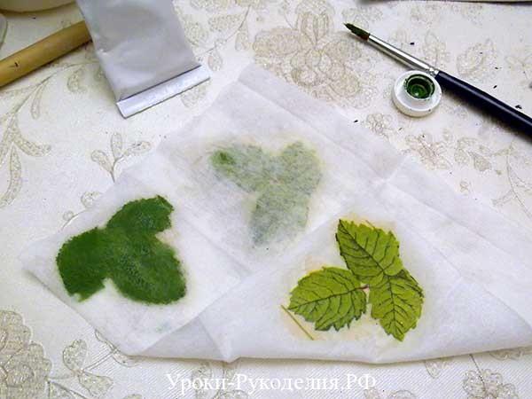 сделать листья