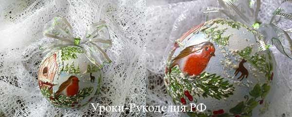 Новогодний шарик со снегирем