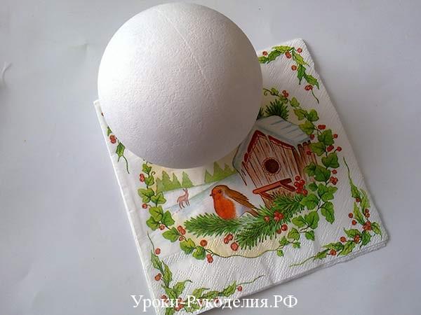 салфетка шар