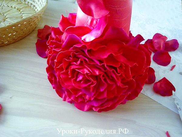 вклеить розу из фома