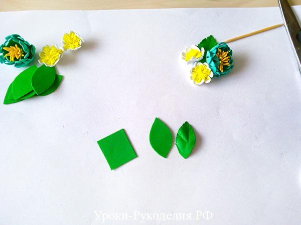 листочки для резинки