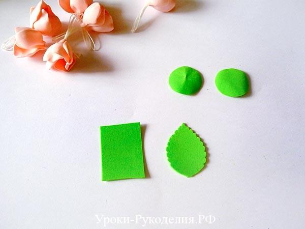 листья на детскую резинку