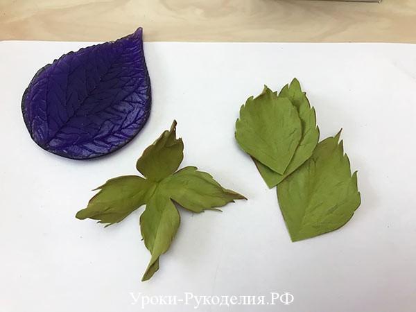 листья из фоамирана
