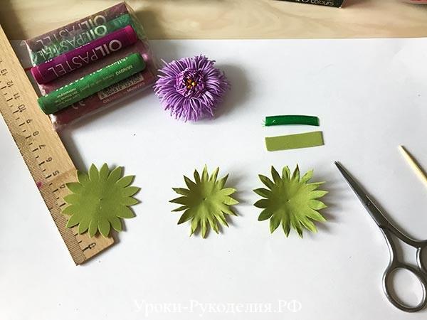 листва без молдов
