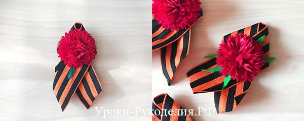 Георгиевская брошь с цветком гвоздики