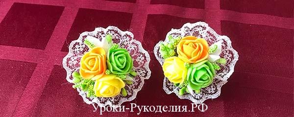 Резиночки для волос с цветами из фоамирана