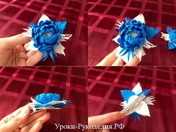 бело синие цветы из фома