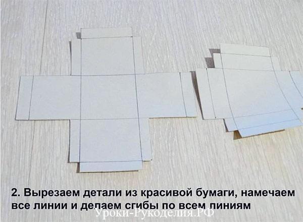 картонная выкройка