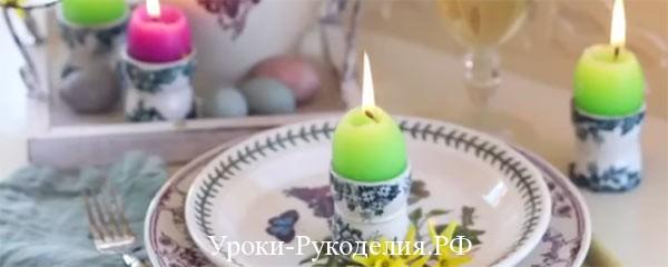 Пасхальный декор — свечи своими руками