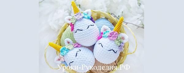 Пасхальный декор — яйца единорожки