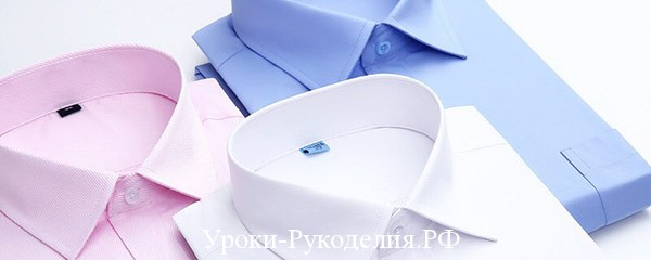 Рукав мужской рубашки — манжет