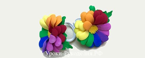 Цветик семицветик — красивый цветок из фоамирана