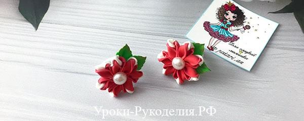 Необычные маленькие цветочки из фоамирана