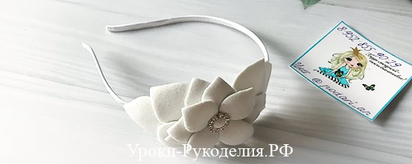 Ободок из фоамирана на Новый год