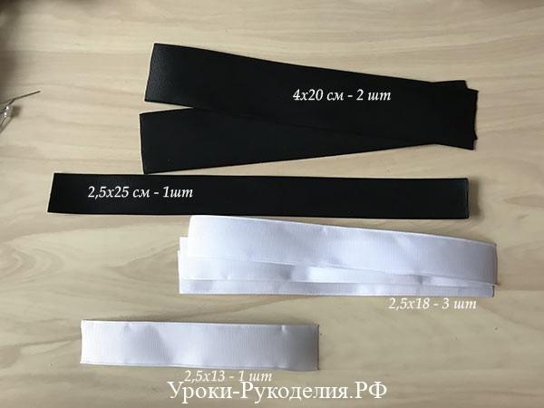 нарезанная лента